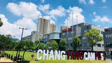 """自动驾驶巴士""""阿波龙""""来了!百度(上海)创新中心将落户长阳创谷"""