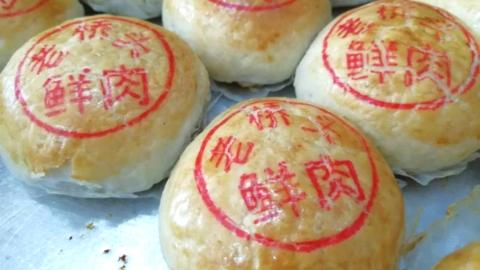 """浦东独一无二的非遗""""酥式""""月饼为啥敢卖出上海最高价?"""