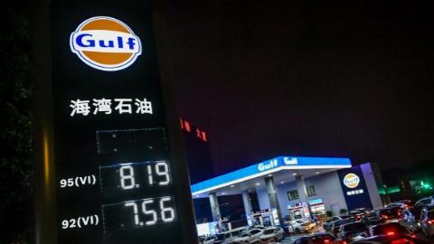 """新民快评丨""""海湾石油""""低油价成空欢喜,""""两桶油""""赢了?"""