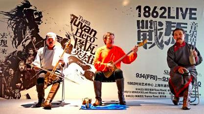 看完西伯利亚的民族舞,来1862战马音乐节感受最淳朴浓郁的图瓦音乐
