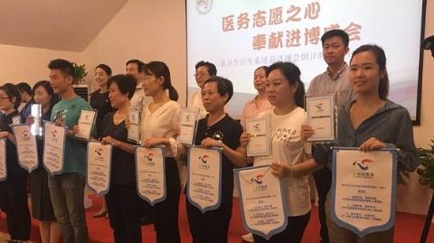 上海医院志愿服务助力进博盛会