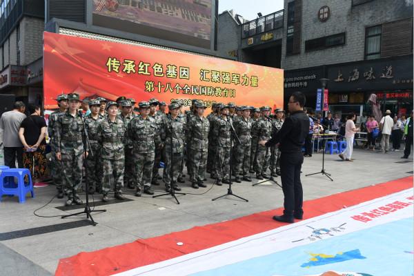 青浦区举行第18个全民国防教育日活动