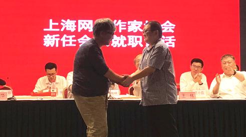 刘炜接棒陈村,新任上海网络作协会长