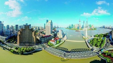 """开启全球城市史""""上海时刻""""——各大媒体今聚焦新时代上海改革开放新作为新篇章"""