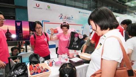 上海1.5万家社会组织助力攻坚脱贫