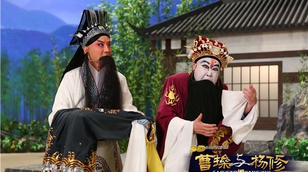 如何吸引更多观众走近戏曲?上海3D戏曲电影亮相京城引热议