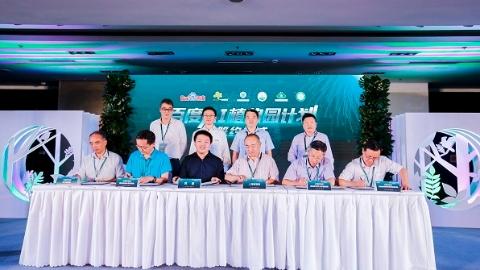 """百度发布""""AI植物园计划"""" 在上海植物园""""拍照识花"""""""