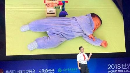 编程序帮同桌练口算 做装置哄弟弟睡着 申城青少年这样玩转AI