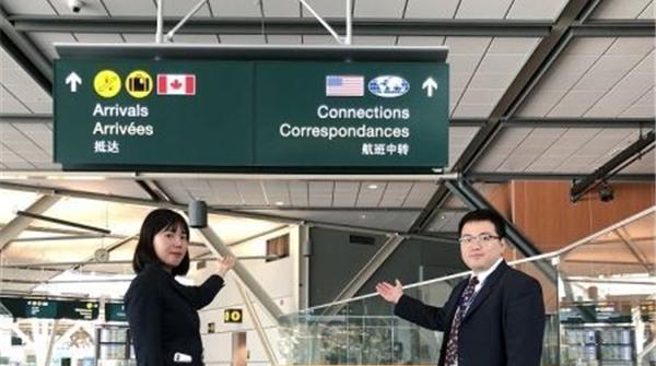 东航经温哥华转机美国过境免签啦!