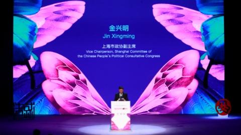 """2018上海妇女发展国际论坛:上海良好的创新氛围彰显""""她""""力量"""