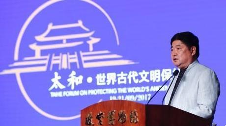 """北京故宫""""太和论坛 """"闭幕 故宫将为叙利亚提供考古保护援助"""
