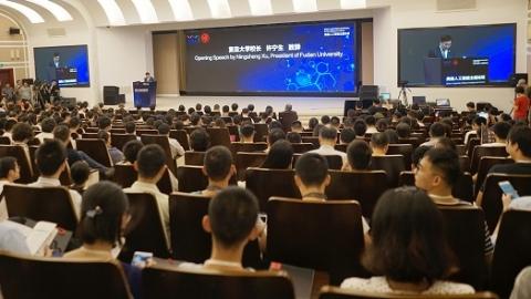 聚焦世界人工智能大会|人工智能的最高境界:人机合一