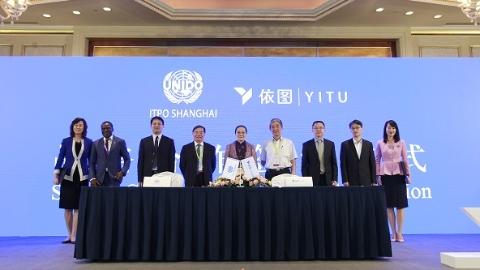 聚焦世界人工智能大会|两夺世界冠军,这家上海AI企业迈向更高舞台