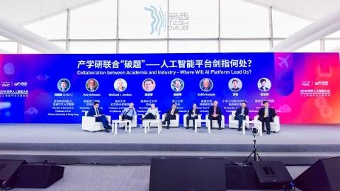 聚焦世界人工智能大会|有温度的公共空间管理平台,首秀就在人工智能大会主办地