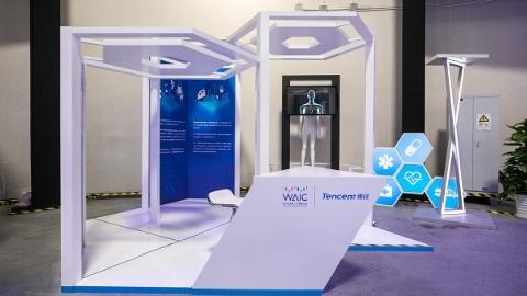 聚焦世界人工智能大会|对接公立医院,腾讯助力长三角打造AI医疗高地