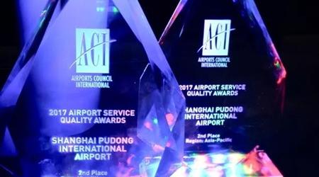 上海这个机场又摘2项国际大奖!你的出行体验正在发生改变