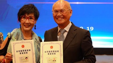 上海发出首批台湾居民居住证 78岁老伯成上海持证第一人