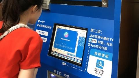 上海地铁试点语音引导购票 年底有望覆盖主要枢纽站