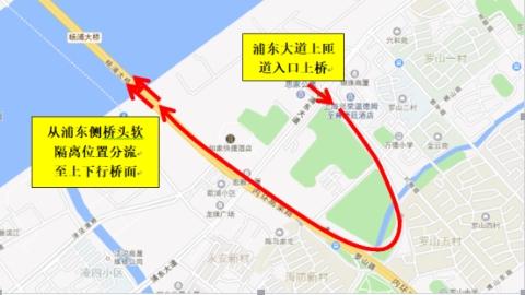"""杨浦大桥本周日凌晨""""体检"""" 双向交通将临时封闭"""