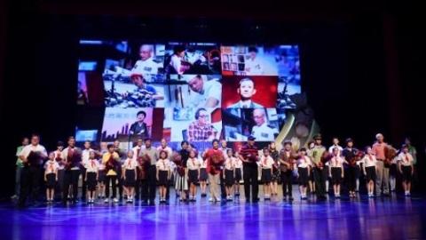 第八届上海好心人节今举行 新民晚报连续八年传递道德力量