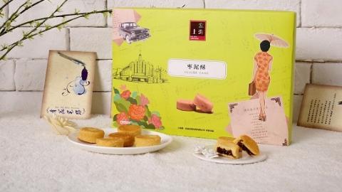 哪些礼物可以代表上海特色?首批上海礼物三家优选店揭牌