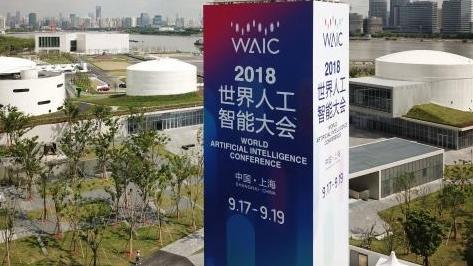 """在人工智能赋能的新时代  人类""""最强大脑""""一定会在上海常常见!"""