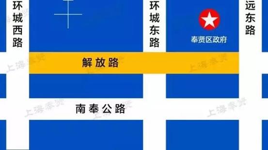 旅游节花车本周六晚巡游奉贤 这个路段临时交通管制