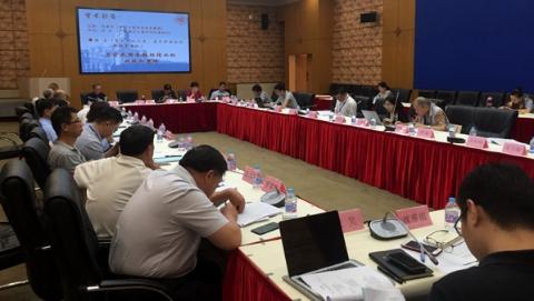 """中俄专家研讨""""当代中国银行制度的建立与发展"""""""