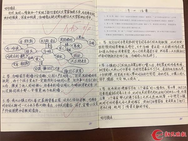 """碎片化阅读怎么破?鞍山实验中学这两位""""魔法""""老师让学生爱上纸质书"""
