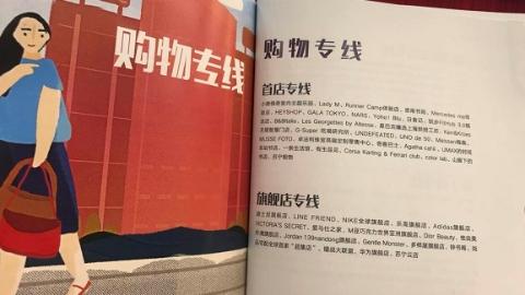 """10条量身定制的""""上海购物专线""""来了!看看哪一条适合你?"""