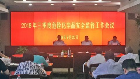 上海安监局:盯紧风险图表  守住安全底线