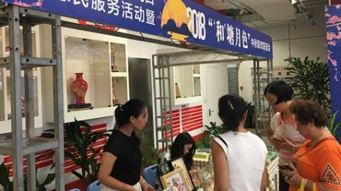 浦东塘桥:协商民主进社区 文化集市引居民