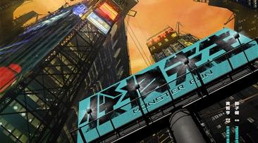 电影《怪物先生》首发概念海报 余文乐春夏奇幻冒险与怪同行