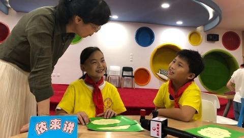 """十岁小囡当起了沪语考官 蓬莱路二小推出""""上海闲话""""等级考"""