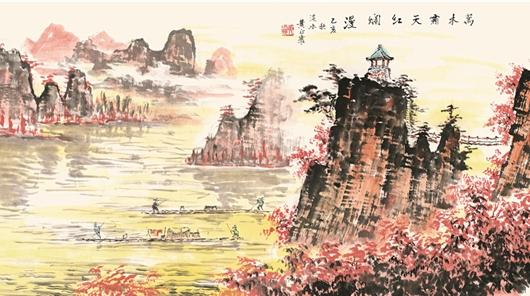 荣宝斋朵云轩同时悼念黄正襄,80余幅作品亮相上海