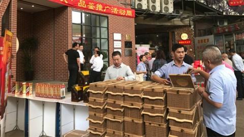 上海遵义馆品鉴推广活动周拉开帷幕