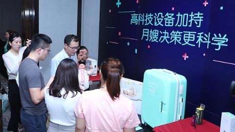 """高科技打造""""月嫂+"""":呼吸检测器 荧光剂测试笔 智能婴儿秤……"""