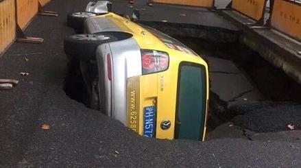 新闻追踪|云岭西路道路塌陷原因查明 系污水管道损坏