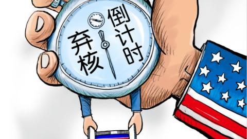 """""""金文会""""谈得好 美国人""""泼冷水"""":坚持要朝鲜先弃核"""