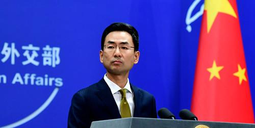 中国强烈敦促美立即撤销对华所谓制裁