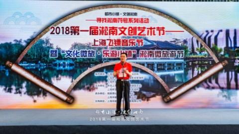 喝啤酒 听音乐 掷飞镖 第一届淞南文创艺术节今天开幕