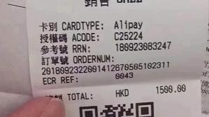 有人已被罚1500港元!搭乘往返香港高铁必须知道这些事