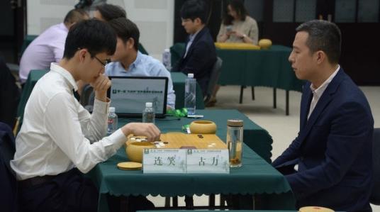 天府杯世界围棋赛战罢第二轮 六名中国棋手挺进八强