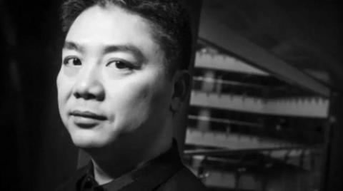 路透社披露刘强东涉性侵案细节 京东股价再跌