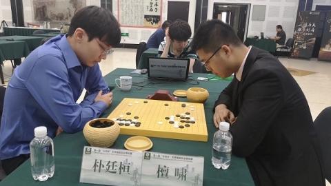 天府杯世界职业围棋锦标赛产生四强 中韩棋手平分秋色