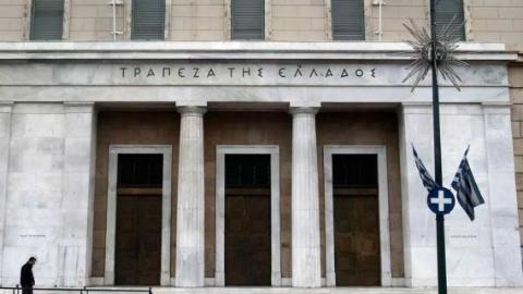 希腊将取消资本管制