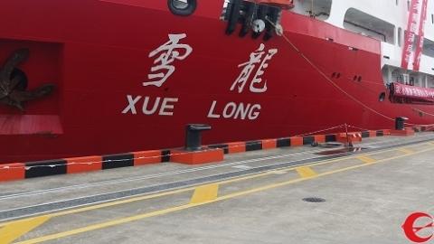"""""""雪龙""""号凯旋了! 中国第9次北极科考队今回归"""