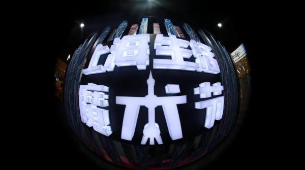 魔力旋风席卷长泰广场、复地四季广场 2018上海生活魔术节为市民送上中秋大礼
