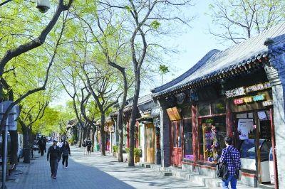 叶永烈:走进北京胡同