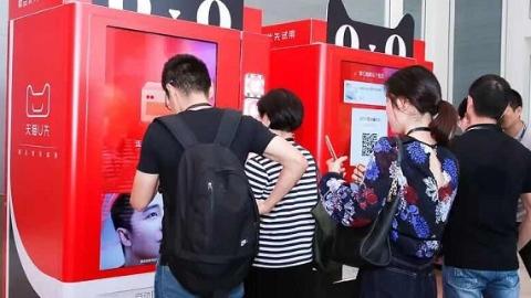 """上海成知名品牌中国首发首选地!进入上海的""""首店""""占比近50%"""
